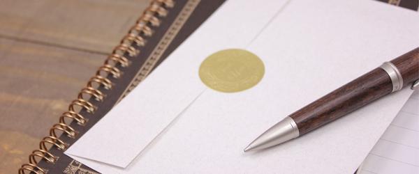 バイトの履歴書、志望動機の書き方と例文